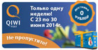 79400141-1942200042-oriflame-ru-free-delivery-banner